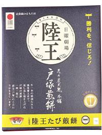 陸王たび煎餅(6種類の味)
