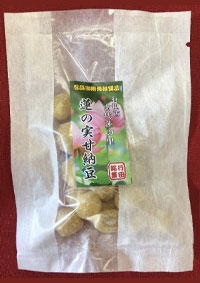 蓮の実甘納豆