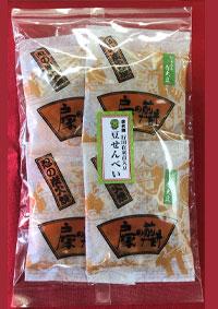 忍の炭火焼 行田在来青大豆 豆煎餅